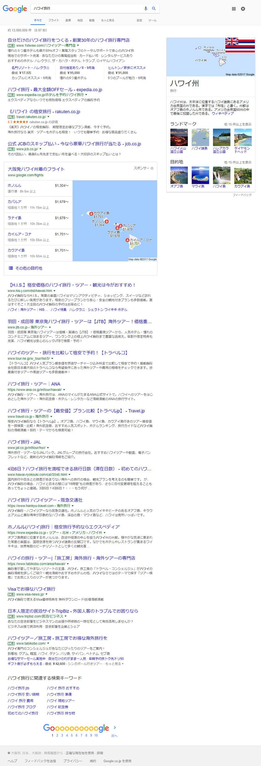 PC広告イメージ