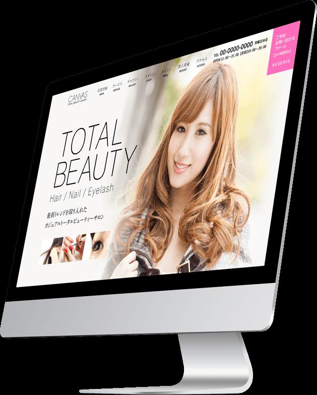 美容・エステ・ネイル・アイラッシュサロン集客サイトの画像