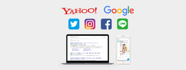 WEB広告の運用をお願いしたいの画像