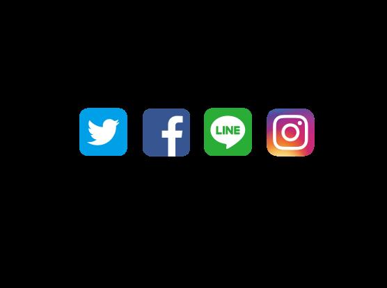拡散されやすい ← Twitter Facebook LINE Instagram → 拡散されにくい
